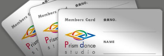 カード発行